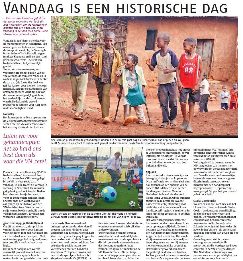 Een Nederlands krantenartikel